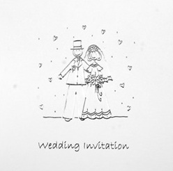 Bride & Groom Luxury White Wedding Invitations