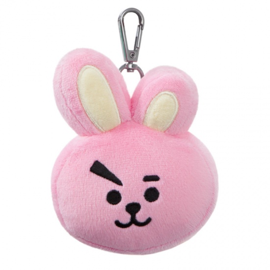 Official BT21 BTS Cooky Head Plush Keyring
