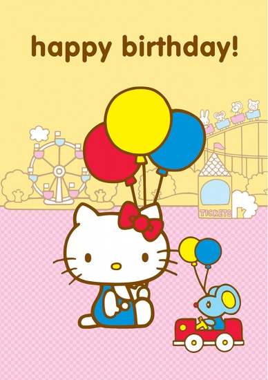 Hello Kitty Balloons Happy Birthday - Greeting Card