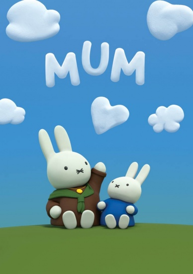 MUM Miffy with Clouds Greeting Card